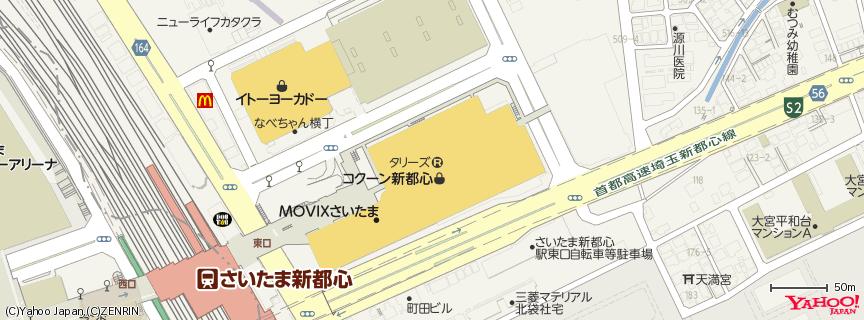 MOVIX さいたま 地図