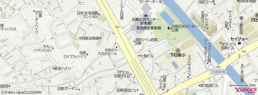 ラーメン二郎 目黒店 地図