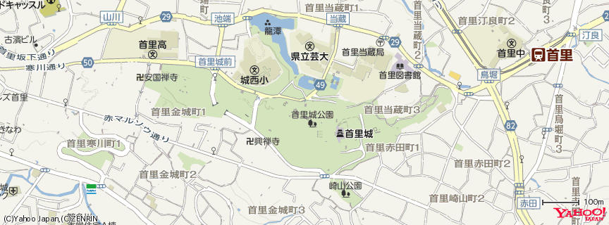 Shuri Castle 地図
