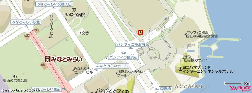 パシフィコ横浜 Pacifico Yokohama 地図