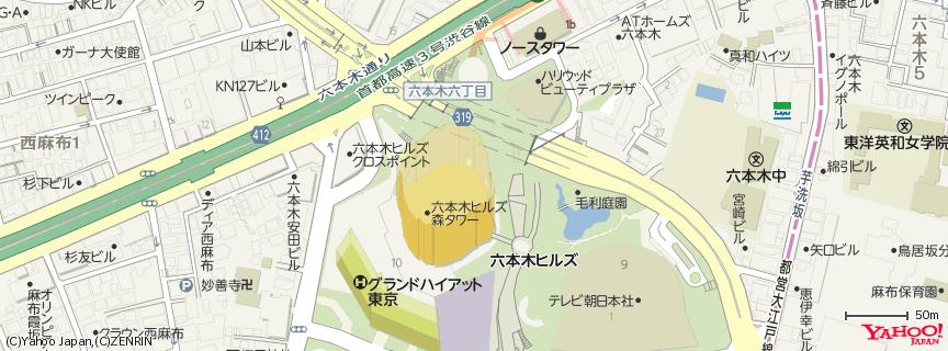 六本木ヒルズ - Roppongi Hills 地図