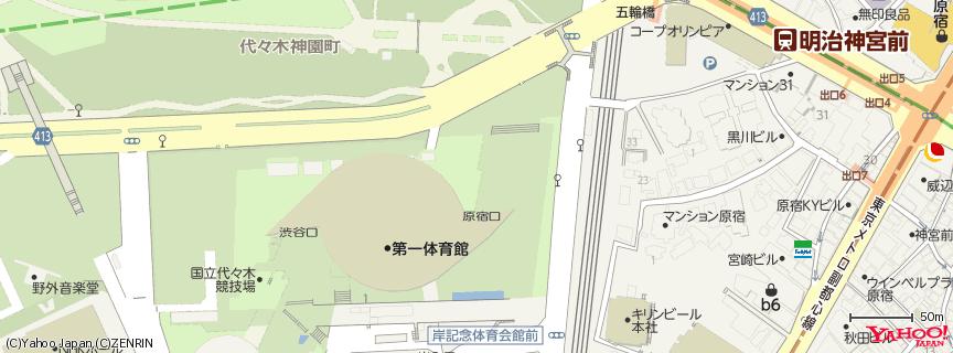 国立代々木競技場 第一体育館 地図