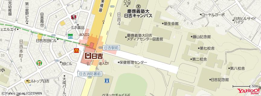 慶應義塾大学 日吉キャンパス (Keio University Hiyoshi Campus) 地図