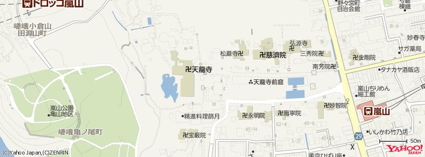 天龍寺 地図
