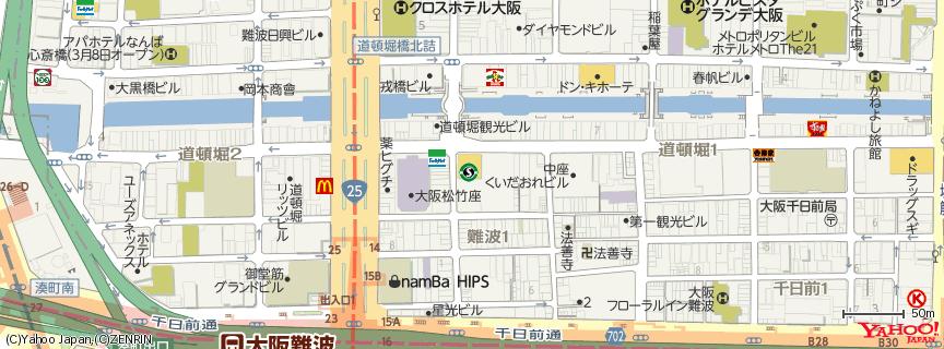 大阪 道頓崛 地図