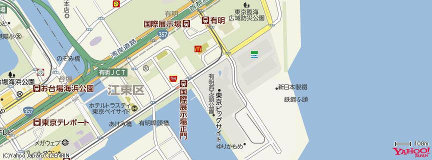 東京国際展示場(東京ビッグサイト) / Tokyo Big Sight 地図
