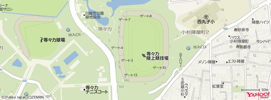 等々力陸上競技場 地図