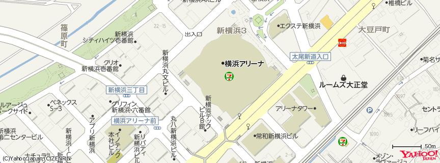 横浜アリーナ (Yokohama Arena) 地図