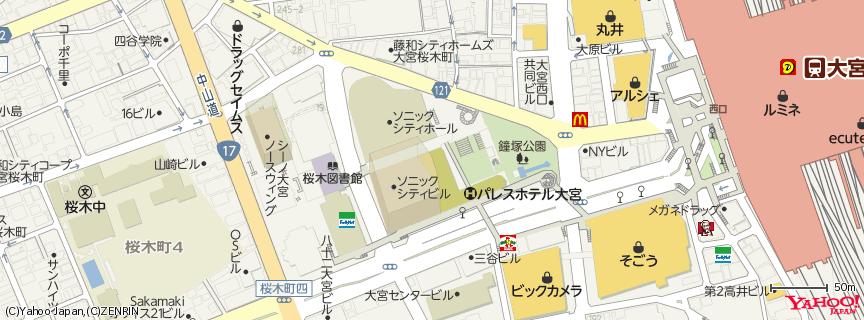 大宮ソニックシティ 地図