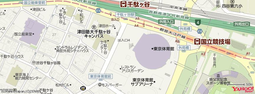 東京体育館 (Tokyo Metropolitan Gymnasium) 地図