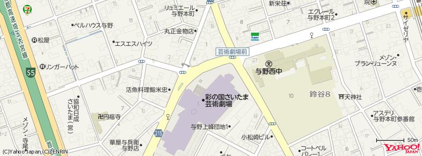 彩の国さいたま芸術劇場 Saitama Arts Theater 地図