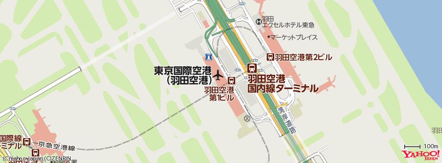 東京国際空港(羽田空港) 第1旅客ターミナル 地図