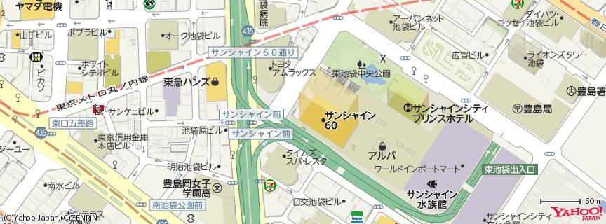 サンシャイン60 地図