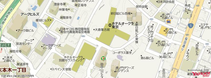 ホテルオークラ東京 地図