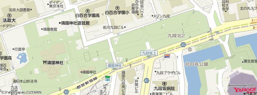 靖國神社 地図