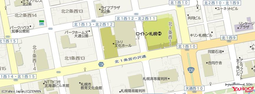 ニトリ文化ホール(さっぽろ芸術文化の館) 地図