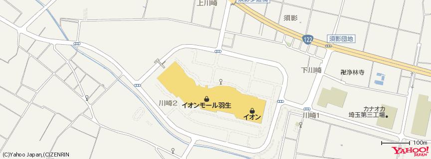 イオンモール羽生 地図
