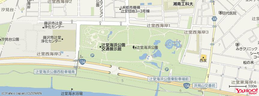 辻堂海浜公園 地図