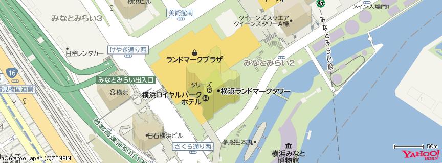 横浜ロイヤルパークホテル (Yokohama Royal Park Hotel) 地図