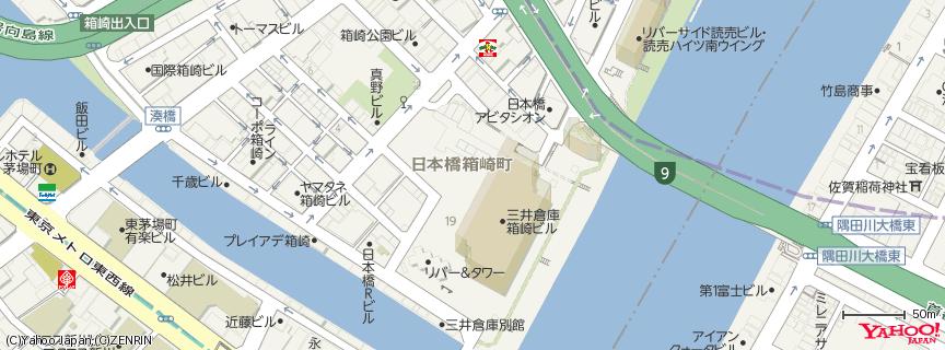 日本IBM 箱崎事業所 中央区 : 混...