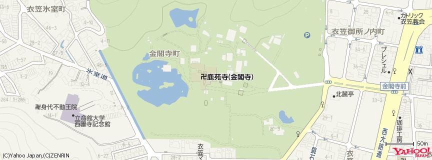 金閣寺 Kinkakuji Temple 地図