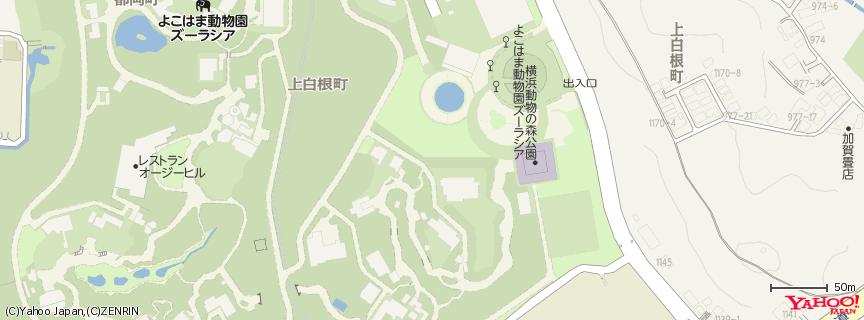 よこはま動物園 ズーラシア (Zoorasia Yokohama Zoological Gardens) 地図