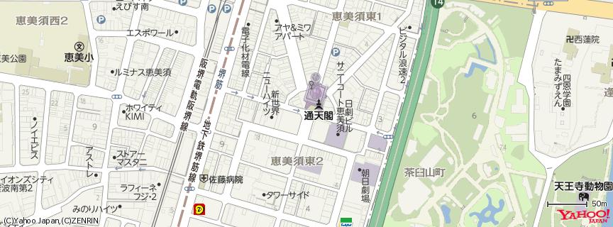 通天閣 地図