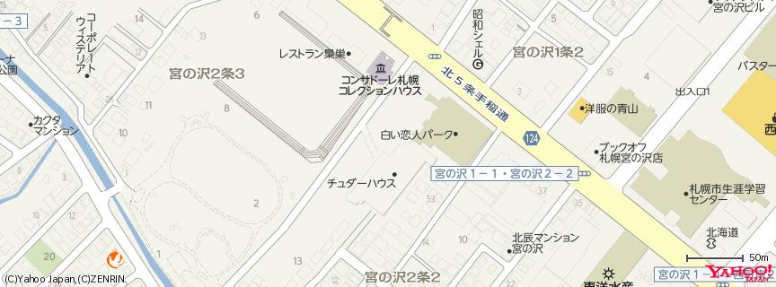 白い恋人パーク / Ishiya Chocolate Factory 地図