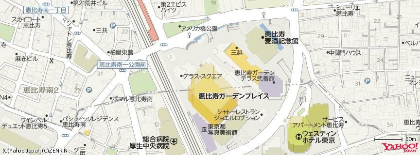 恵比寿三越 地図