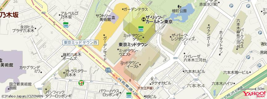 東京ミッドタウン / TOKYO MIDTOWN 地図
