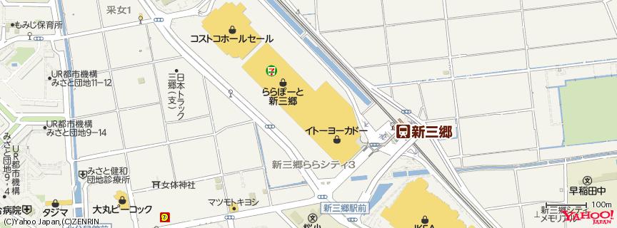 ららぽーと新三郷店 地図