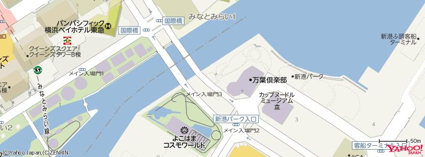 横浜みなとみらい 万葉倶楽部 地図
