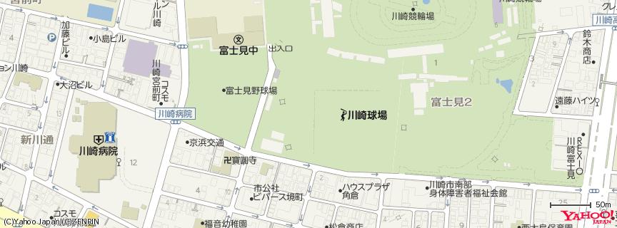 川崎球場 地図