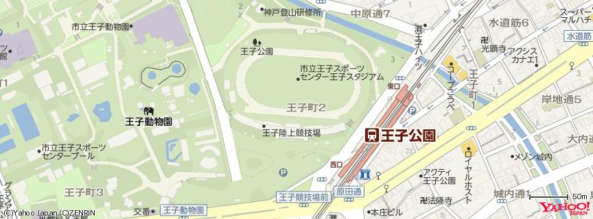王子スタジアム(関西学生アメフ) 地図
