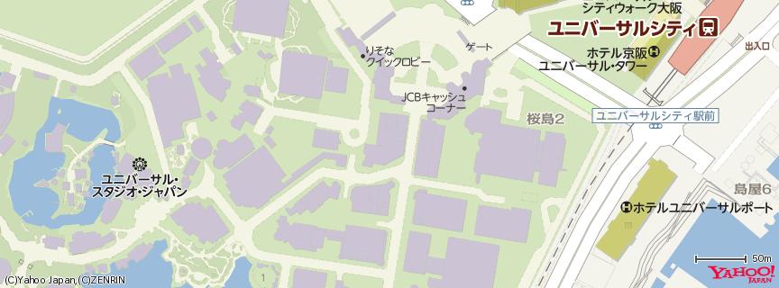 ユニバーサル・スタジオ・ジャパン (Universal Studios Japan) 地図