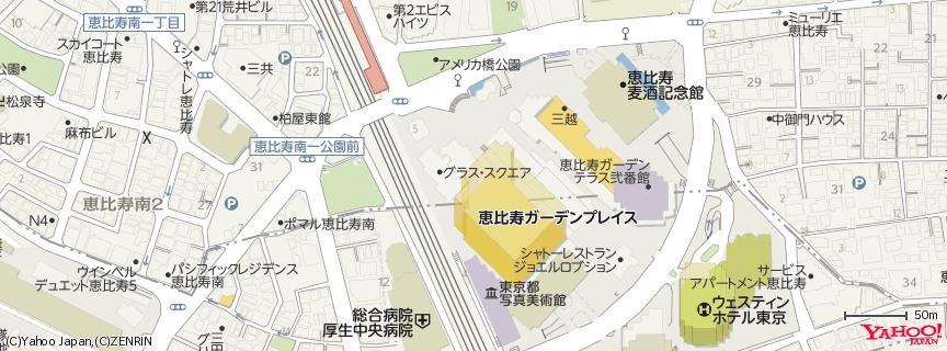 恵比寿ガーデンプレイス (Yebisu Garden Place) 地図