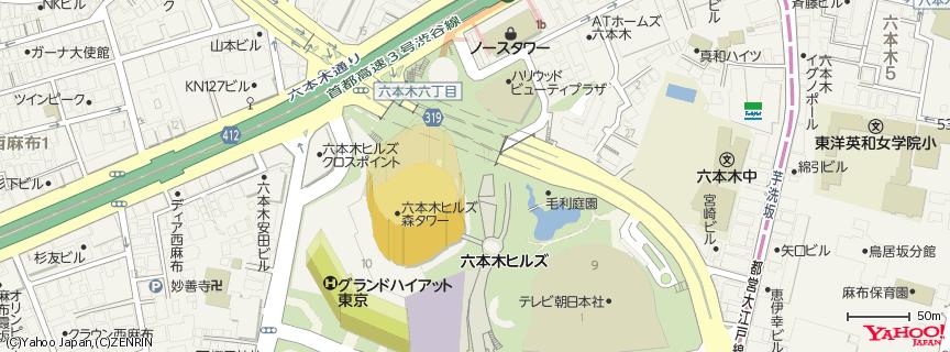六本木ヒルズ Ropongi Hills 地図