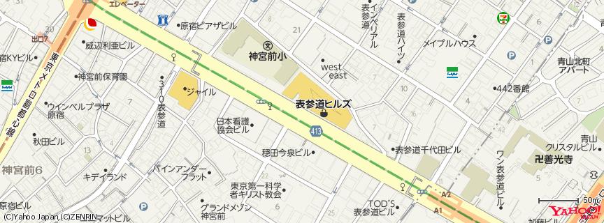 表参道ヒルズ(Omotesando Hills) 地図