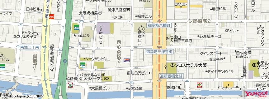 味穂 地図
