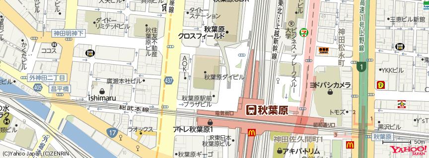 秋葉原 Akihabara 地図