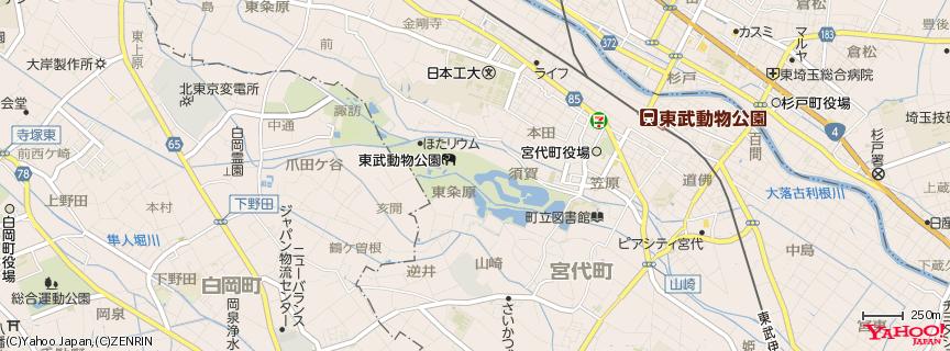 東武動物公園 地図
