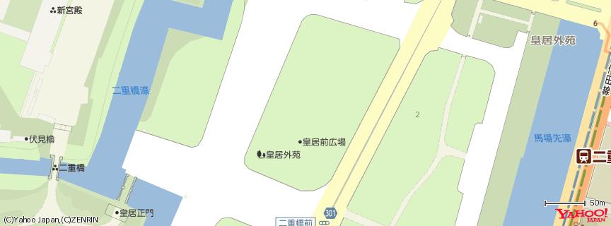 皇居 地図