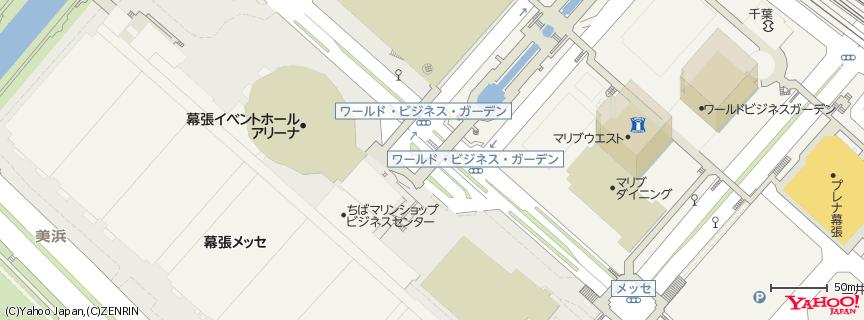 幕張メッセ (Makuhari Messe) 地図
