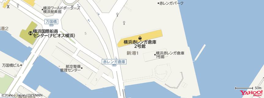 横浜赤レンガ倉庫(Yokohama Red Brick Warehouse) 地図