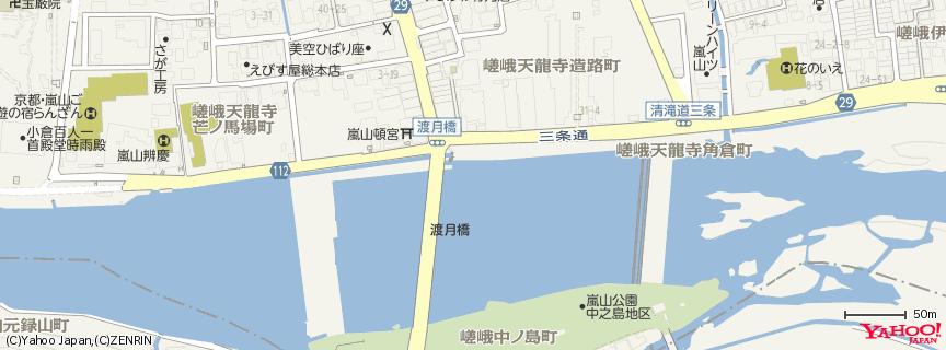 渡月橋 / Togetsukyo Bridge, Arashiyama, Kyoto 地図