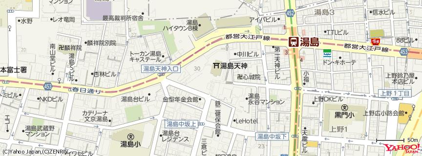 湯島天満宮(湯島天神)   Yushima Tenmangū(Yushima Tenjin) 地図