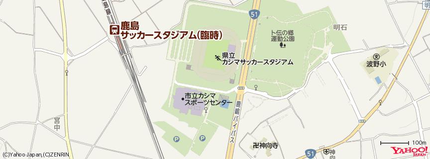 茨城県立カシマサッカースタジアム 地図