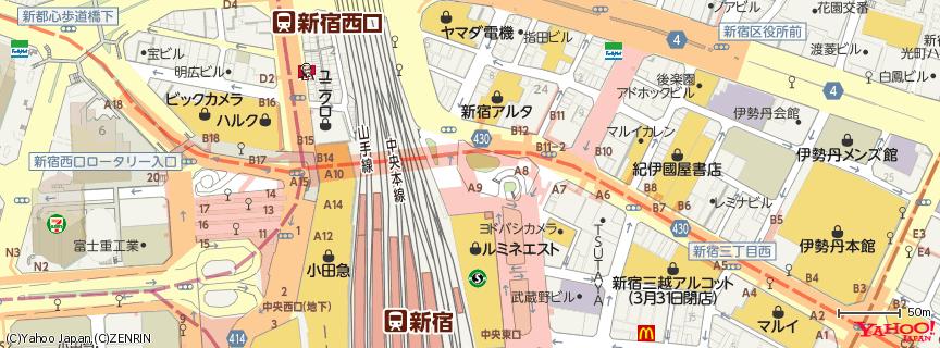 HARBS ルミネエスト新宿店 地図