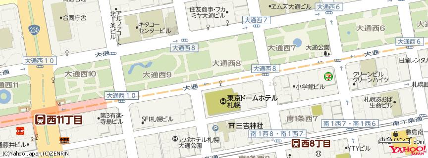東京ドームホテル 札幌 周辺 地図