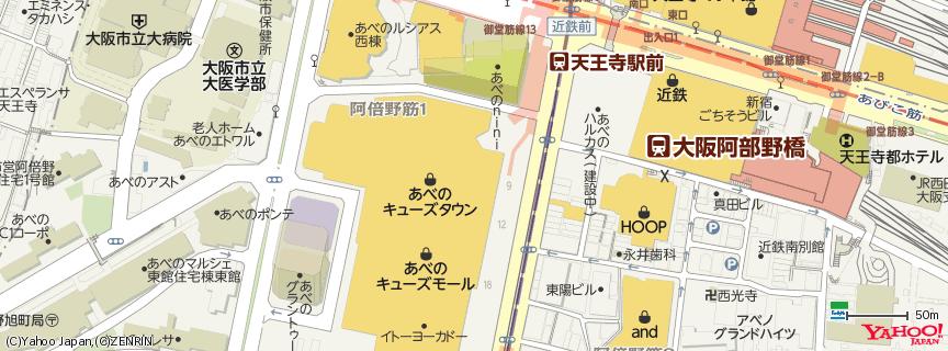 あべの Q's Mall 地図